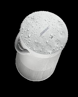 Bluetooth kõlar Bose SoundLink® Revolve+ hõbe