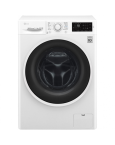 LG Washing machine F2J6HM0W Front loading, Washing capacity 7 kg, Drying capacity 4 kg, 1200 RPM, Direct drive, B, Depth 45 cm, Width 60 cm, White, LED, Drying system, Display, NFC,