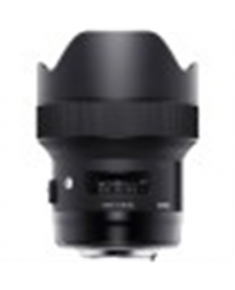Sigma 14mm F1.8 DG HSM Nikon [ART]