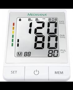 Medisana BU 530 White, Arm blood pressure monitor