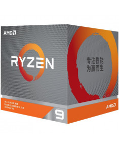 AMD CPU Desktop Ryzen 9 12C/24T 3900XT (4.7GHz Max Boost,70MB,105W,AM4) box