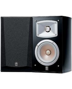 Kõlarid Yamaha NS-333 must