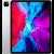 Bundle YANDEX.TAXI + APPLE 12.9-inch iPadPro Wi‑Fi + Cellular 128GB - Silver